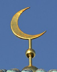 Islam reincarnation past lives cresent moon