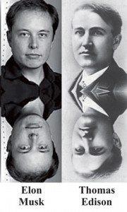 5 Томас Эдисон Elon Musk тирилишкен