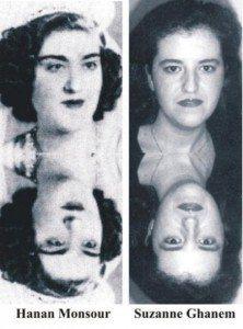 Reincarnation Physical muuqashadii